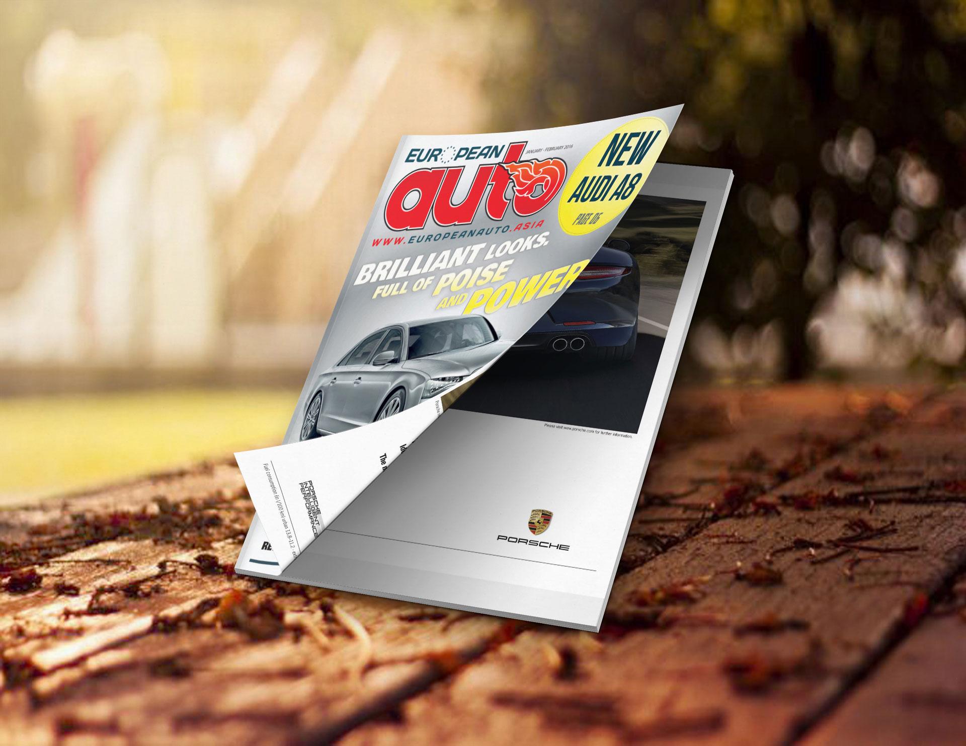 EA Magazine